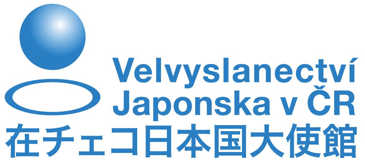 Velvyslanectví Japonska v ČR